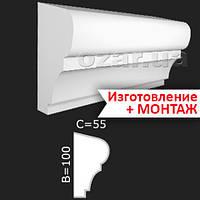 Декор фасада: Цоколь 25-100