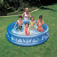 Детский надувной бассейн Intex 58431 (188х46 см)