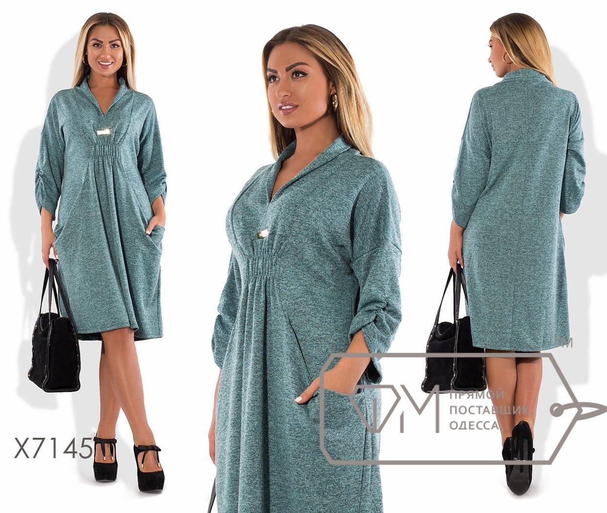 Купить Платье Женское Большого Размера От Производителя