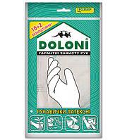 Перчатки латексные 10+2 DOLONI