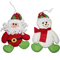Игрушка новогодняя Дед Мороз/Снеговик