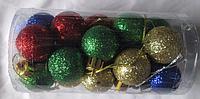 Новогодние шары с блестками 4 цвета; диаметр 3 см