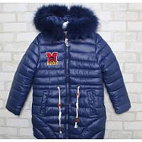 Куртка зимняя, цвет синий для девочки на рост 134 и 146си