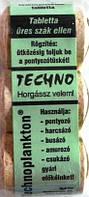Технопланктон Анис Techno, 3 шт.