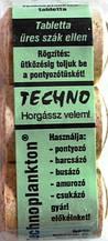 Технопланктон Аніс Techno, 3 шт.