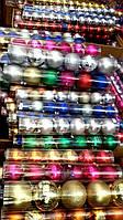 Набор новогодних шаров 6 шт / 10 см.
