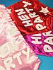 Прикольный Клоунский Галстук Аксессуар для Вечеринки Атласный Галстук-Гигант с Надписью, фото 6