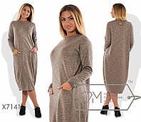 Платье женское кофейное (2 цвета) PY/-074