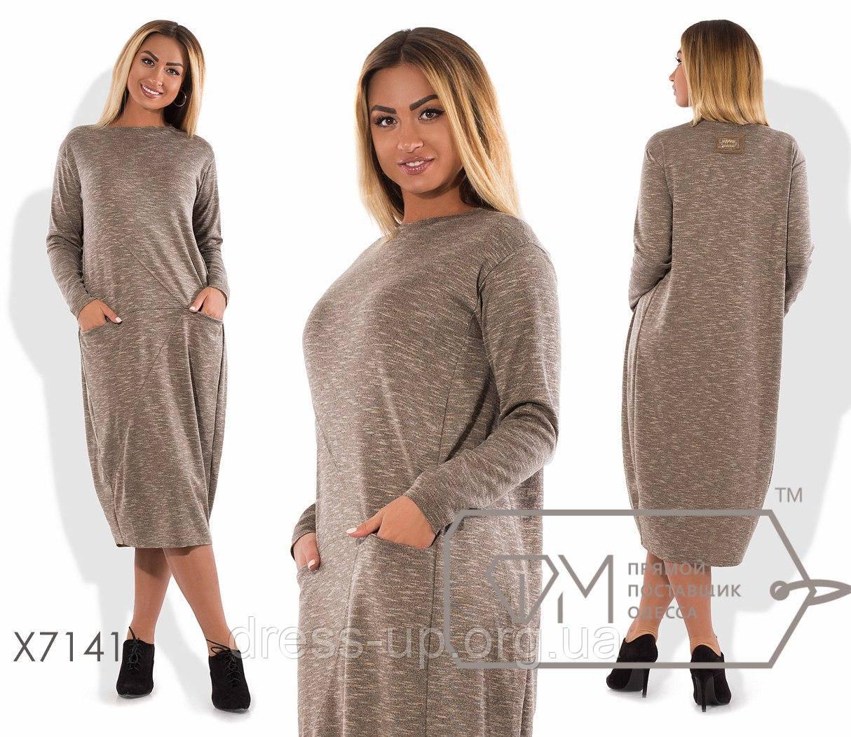 Платье женское кофейное (2 цвета) PY/-074 - Dress Up*-интернет магазин женской одежды в Одессе