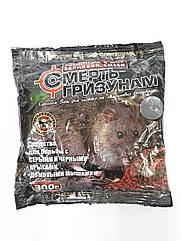 Средство для борьбы с грызунами Смерть грызунам зерно 300 гр.