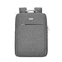 Рюкзак молодежный с отделением для ноутбука GS1014