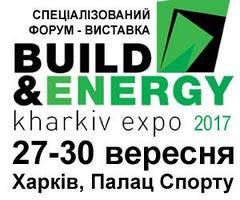 TM TEPLOBRAIN - учасник Форум - Виставки «KharkivBUILD&Energy» м. Харків