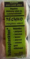 Технопланктон Водяная блоха (Венгрия), 3 шт.