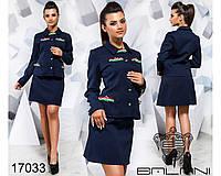 Стильный деловой костюм жаккард юбка+жакет новинка Balani ( 42,44,46 )
