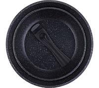 Набор сковородок Bergner BG-8444-MBB 2 шт
