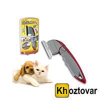 Металлическая расчёска щетка для животных Shed Ender Pro