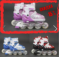 Роликовые коньки, Ролики 9001 / Best Rollers размер 31 - 34, 35 - 38, разные цвета