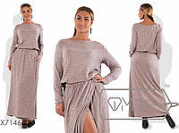 Стильное женское платье бежевое (2 цвета) PY/-072, фото 1