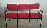"""Стулья  для актовых залов """" Алиса"""" с подлокотником. Секционные недорогие стулья!"""