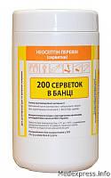 Неосептин перевин салфетки, 200 шт