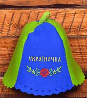 """Шапка для бани и сауны Комбо """"Україночка"""""""