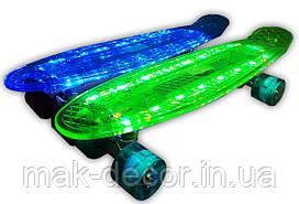 Пенни борд 5 цветов, доска светится, зарядка USB