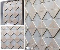 Деревянная 3D мозаика Arizona