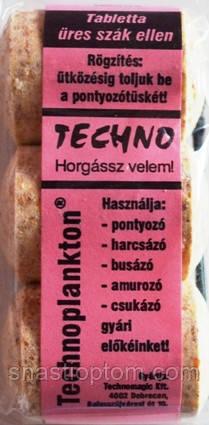 Прикормка Технопланктон Малина, 3 шт.
