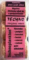 Прикормка Технопланктон (Венгрия) Малина, 3 шт.