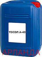 Тосол А-40 охлаждающая жидкость /цвет голубой/ цена (21 кг)