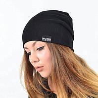 Трикотажная шапка-чулок недорого