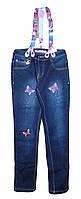 Джинсовые брюки на флисе  для девочек оптом, Seagull 116-146 рр., арт. CSQ-89711