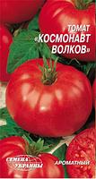 Насіння Міні Томат Космонавт Волков 0,1 г Насіння України, фото 2