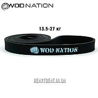 Резиновый эспандер жгут сопротивления WOD nation (13.5-27 кг)