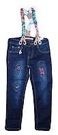 Джинсовые брюки на флисе  для девочек оптом, Seagull  116-146 рр., арт. CSQ-89712