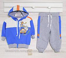 Спортивный костюм детский р. _74_80,86,92, арт:20,17двн, хлопок-средней плотности , в наличии