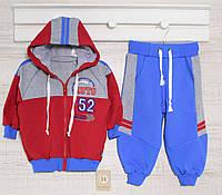 Спортивный костюм детский р.74,80_86_92,  арт:20,17двн, хлопок-средней плотности , в наличии