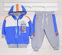 Спортивный костюм детский р.74,80,86_92_ Арт:20,17двн, хлопок-средней плотности , в наличии
