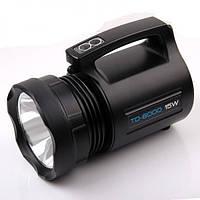 Мощный фонарик 15W TD 6000