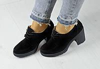 Стильные женские туфли натуральная замша, фото 1