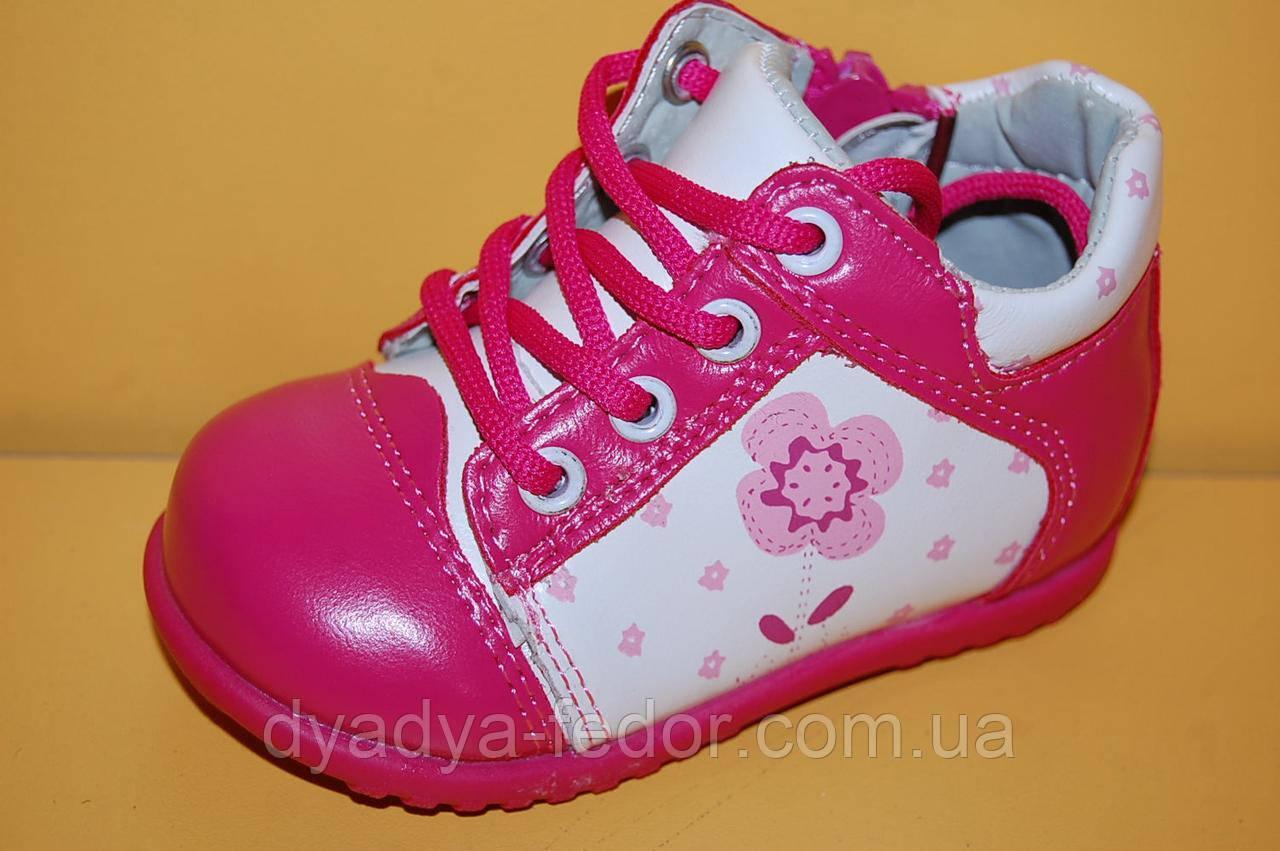 Детские демисезонные ботинки ТМ Apawwa Код h523 размеры 21-24