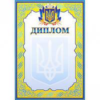 Грамота м'яка (40 шт. в упаковці)/ДИПЛОМ 24