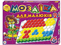 Детская мозаика для малышей 2 2216, мозаика 2 для детей 2216