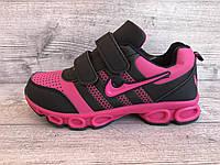 Кроссовки на Девочку ТМ M.L.V 31-36 р, фото 1