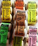 Технопланктон Techno, Червь, 3 бочонка, фото 5