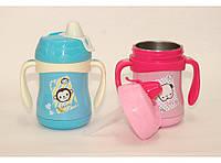 Термос Т61, Термос для малышей, Детский термос, Термос с трубочкой 280мл, Маленький термос, Бутылочка термос