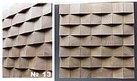 Деревянная 3D мозаика Georgia