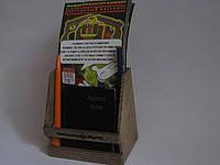 Подставка для флаеров деревянная