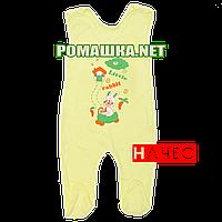Ползунки высокие с застежкой на плечах р. 80-86 с начесом ткань ФУТЕР 100% хлопок ТМ Алекс 3167 Желтый Б 80