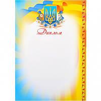 Грамота м'яка (40 шт. в упаковці)/ДИПЛОМ 22